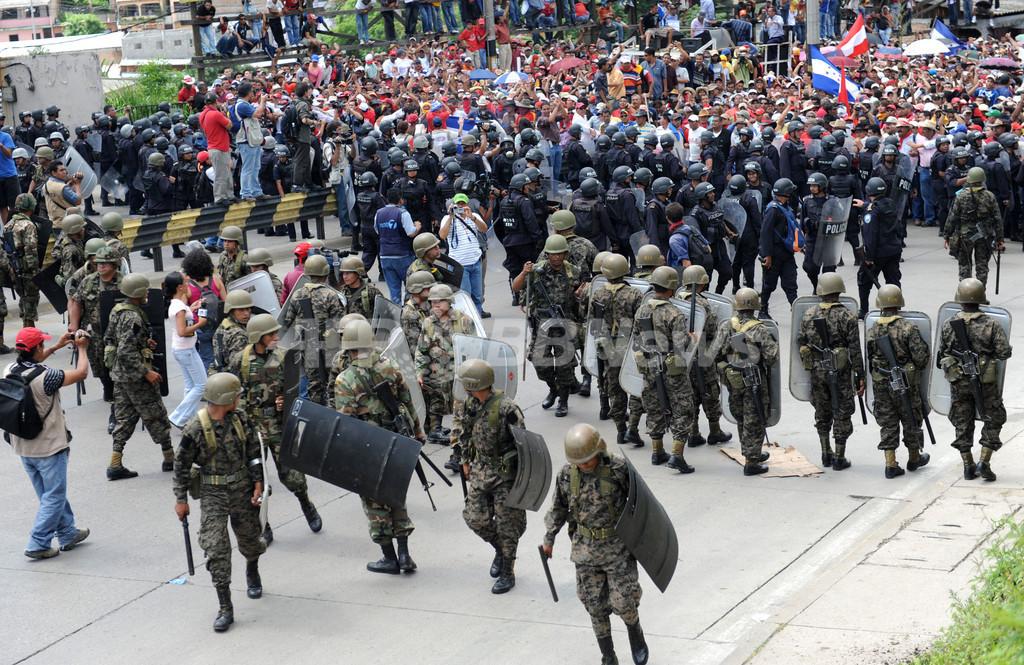 空港周辺での衝突で軍が発砲、2人死亡 ホンジュラス