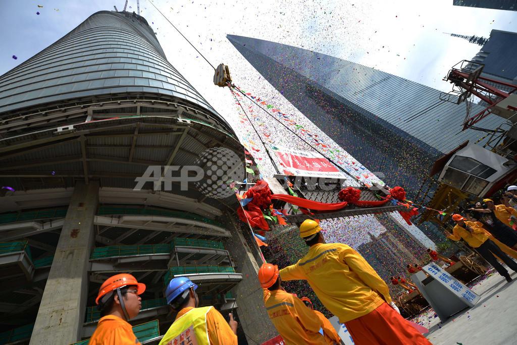 世界で2番目に高いビルが誕生、上海