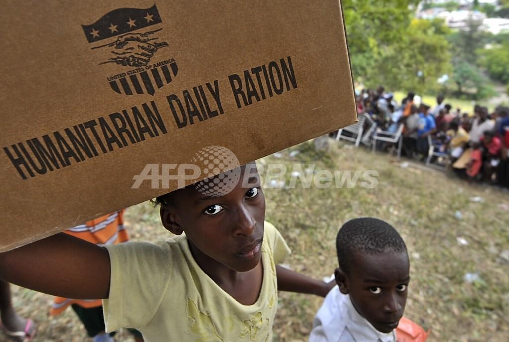 国連、ハイチPKOに3500人を増派