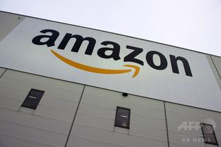 アマゾン「第2本社」、238自治体が熱い誘致合戦