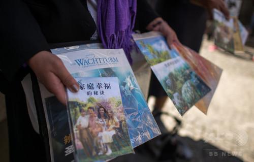 ロシア、エホバの証人の活動禁止 「過激派組織」と政府