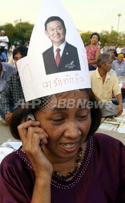 タイ暫定政府、政治活動の禁止を...