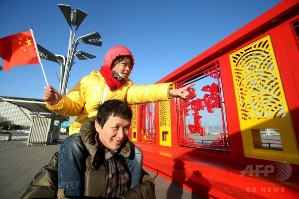 春節へ向けて「世界最大」の帰省ラッシュ 中国・北京