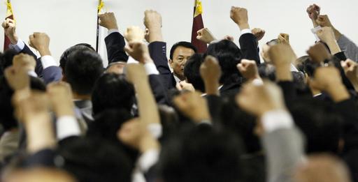 衆議院解散、総選挙は8月30日に投開票