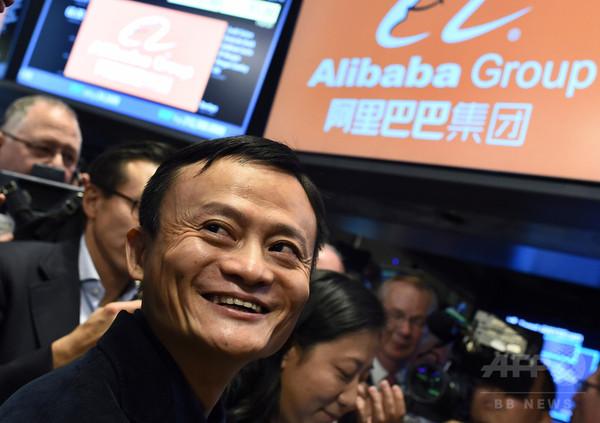 アリババ、無人機で茶を配送 中国3都市で3日間限定