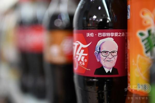 中国の「チェリーコーク」に著名投資家バフェット氏のイラスト