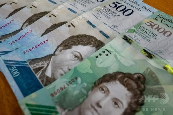 ハイパーインフレのベネズエラ、新紙幣の流通開始も混乱続く