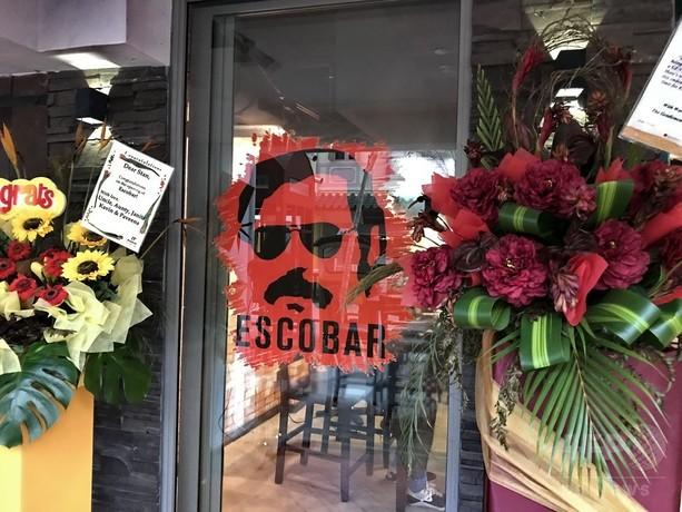 「BAR」が入っていたから…飲食店の名前が外交問題に発展?