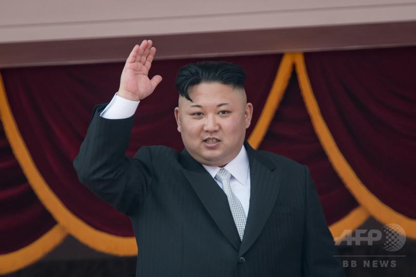 北朝鮮、金正恩氏の暗殺企んだとしてCIAを非難 スパイの存在に言及