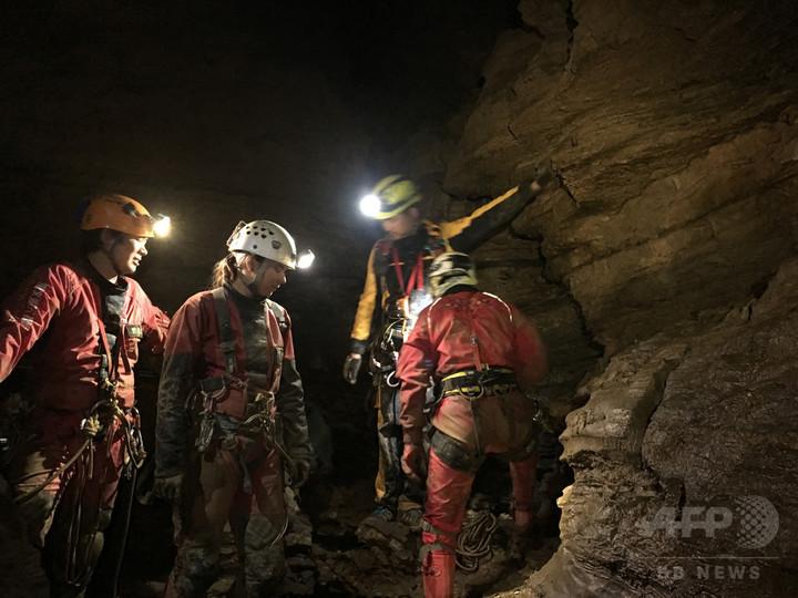 洞窟の長さ238.38キロと確認 貴州・双河洞、アジア最大