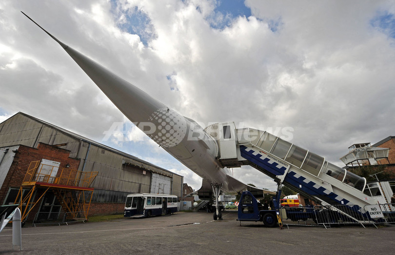 英ブルックランズ博物館にコンコルドのフライトシミュレーターが登場