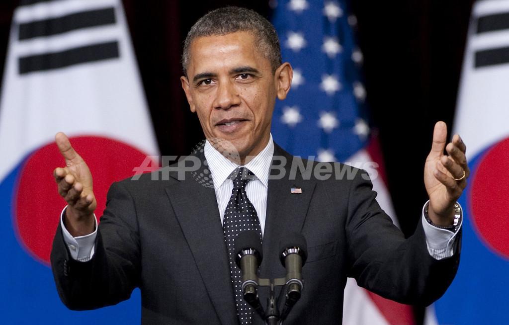 オバマ米大統領、韓国外大で講演 北朝鮮とイランの核開発に言及