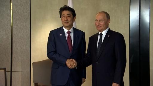 動画:安倍首相、プーチン大統領と会談 平和条約交渉の加速で合意