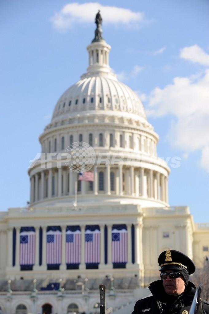 「民主主義とは何か」、米政府主催のつぶやきコンテスト 優勝は中国人?
