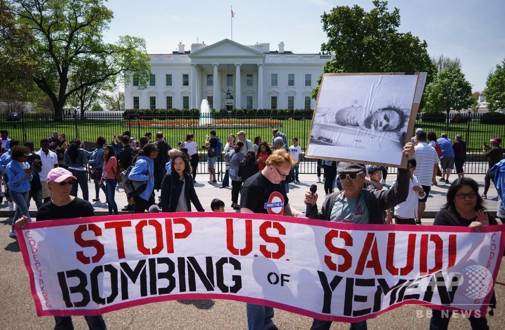 米上院、イエメン内戦介入への支援停止案を可決