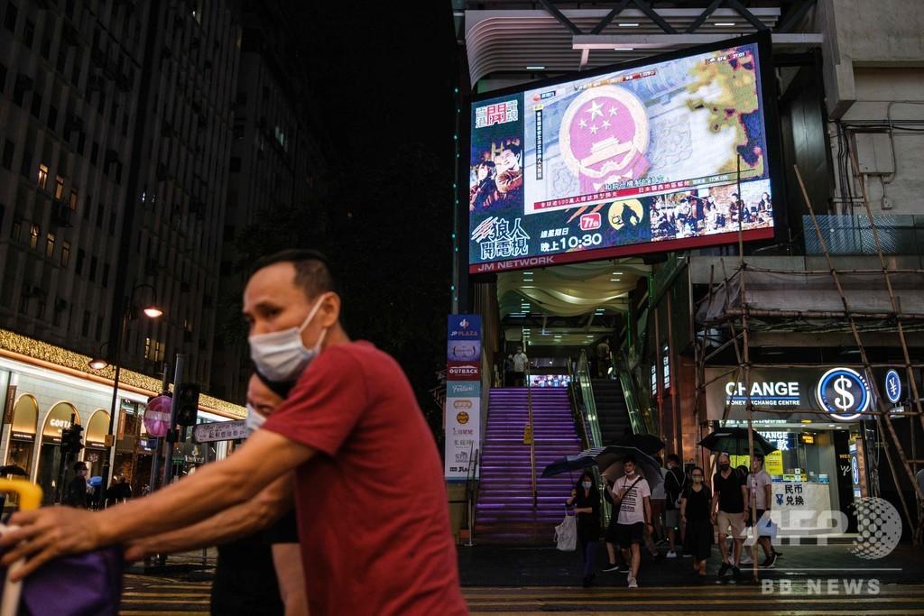 「香港の終わり」 中国全人代、国家安全法の導入へ議案提出