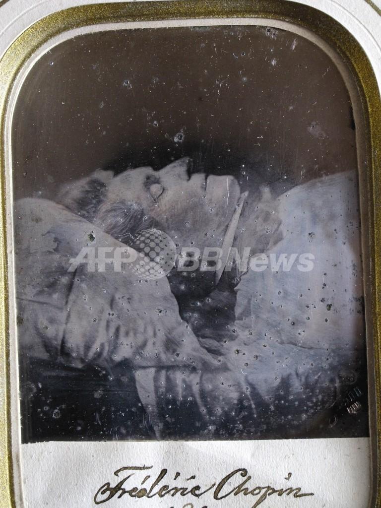 ショパンの死後の写真発見か、ポーランド