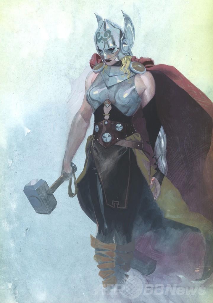 アメコミヒーロー「ソー」、新作で性別変更へ