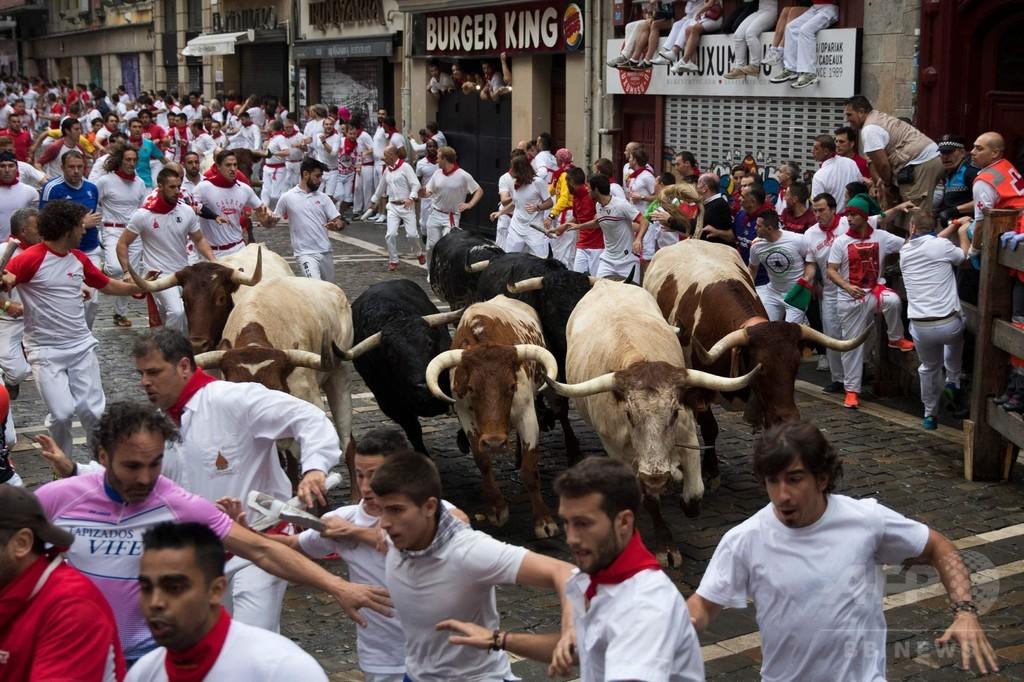 スペイン牛追い祭り開幕、性的暴行事件の暗い影差す中
