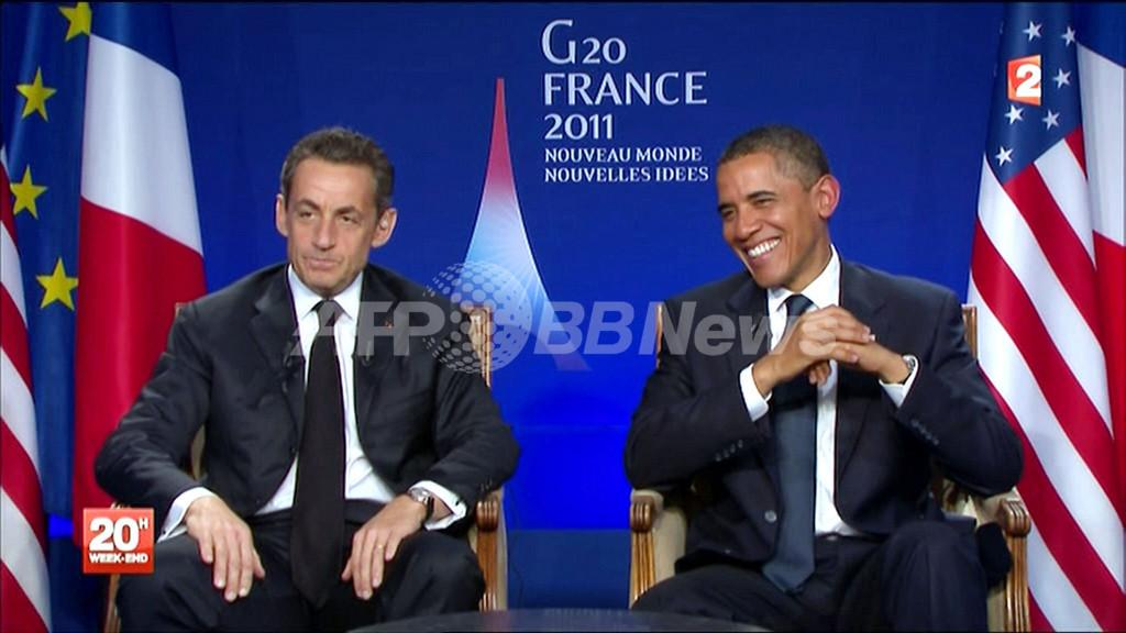 サルコジ仏大統領、マイクオンに気づかず「イスラエル首相は嘘つき」