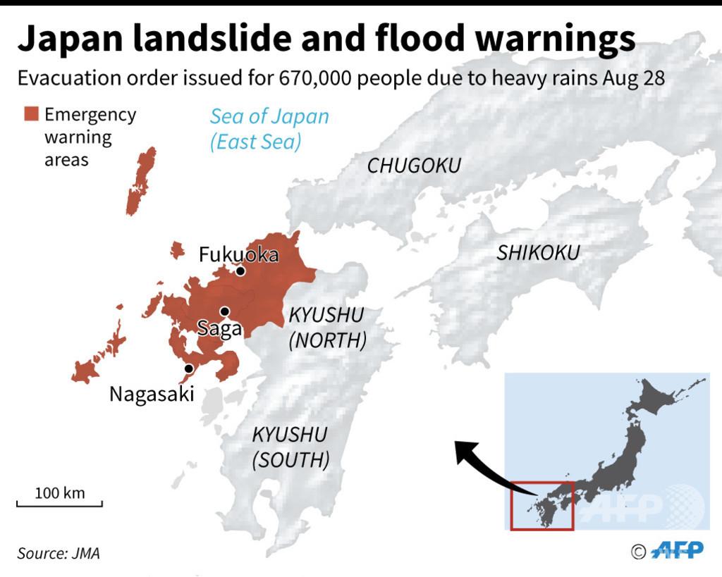 九州北部豪雨で2人死亡、1人心肺停止 87万人に避難指示