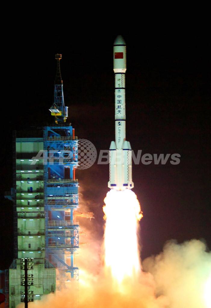 中国、宇宙ステーション建設に向け実験用モジュール打ち上げ