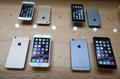 新型iPhoneの大