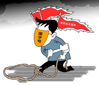 中国民政部、違法な社会組織リスト221団体を公表 取り締まりへ