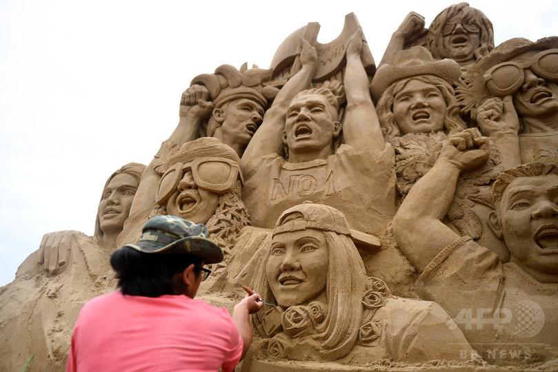 W杯テーマのサンドアート、15日に一般公開浙江省舟山市