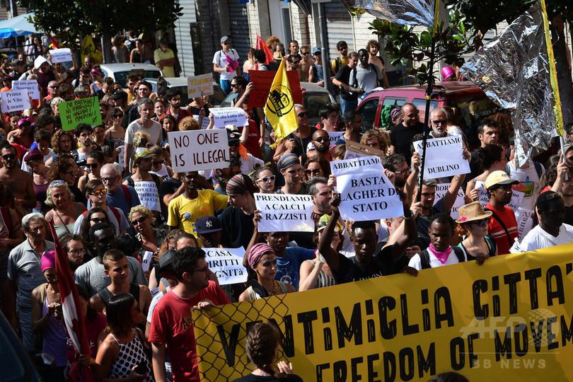 国境閉ざす欧州各国に抗議、移民擁護派がデモ行進 イタリア