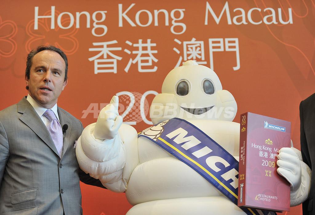 「ミシュランガイド」香港・マカオ版が登場、中国人シェフに初の3つ星