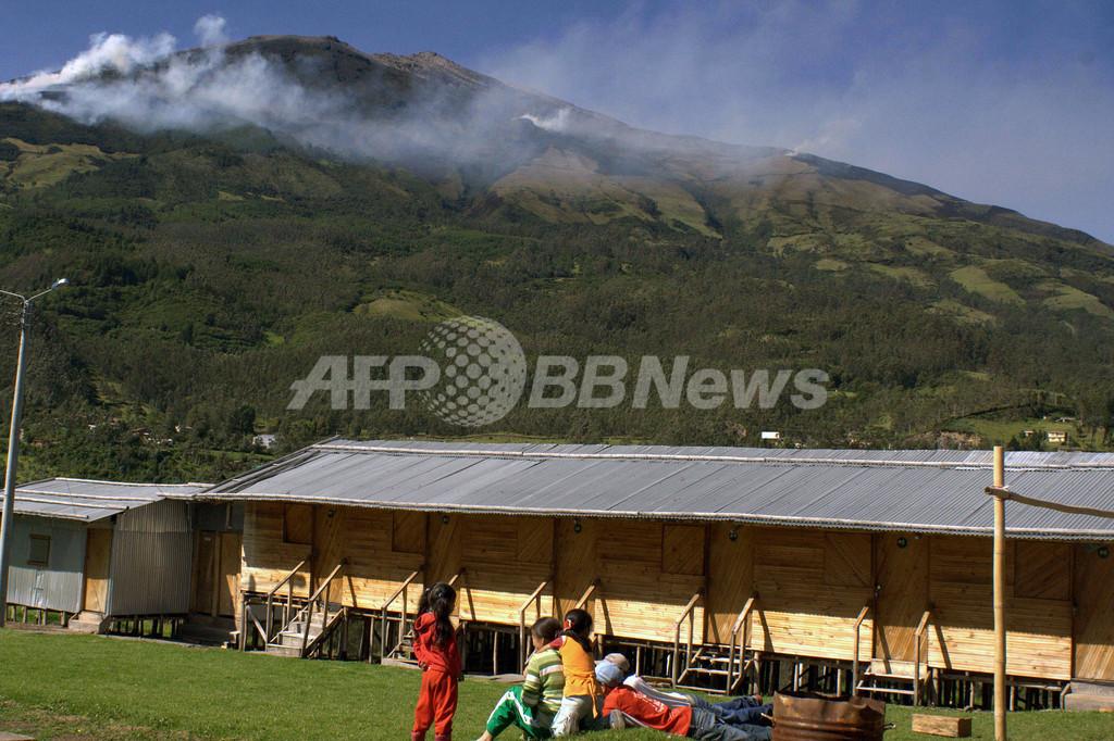 南米コロンビア、ガレラス山が噴火 死傷者はなし