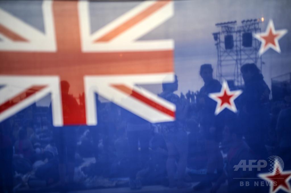 ニュージーランド国旗変更、2016年に国民投票 首相が発表