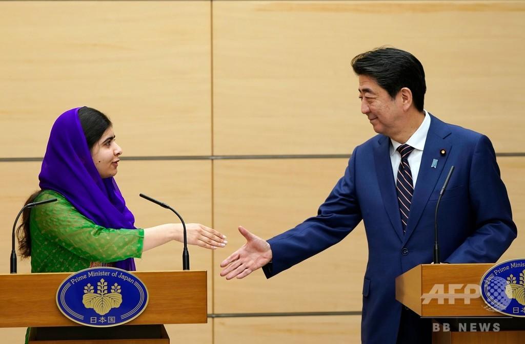 ノーベル平和賞受賞のマララさん、初来日 安倍首相と会談
