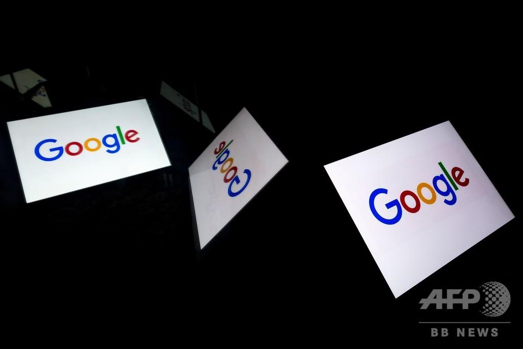 米司法省、グーグル提訴 独禁法違反で 事業分割の可能性も