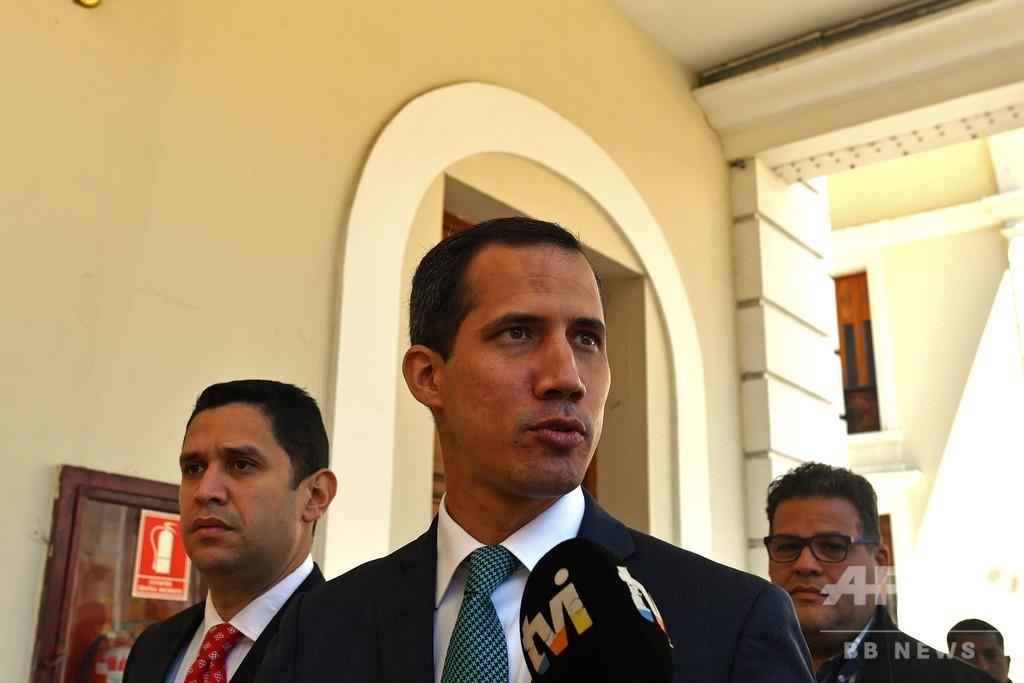 欧州各国、グアイド氏をベネズエラ指導者と承認