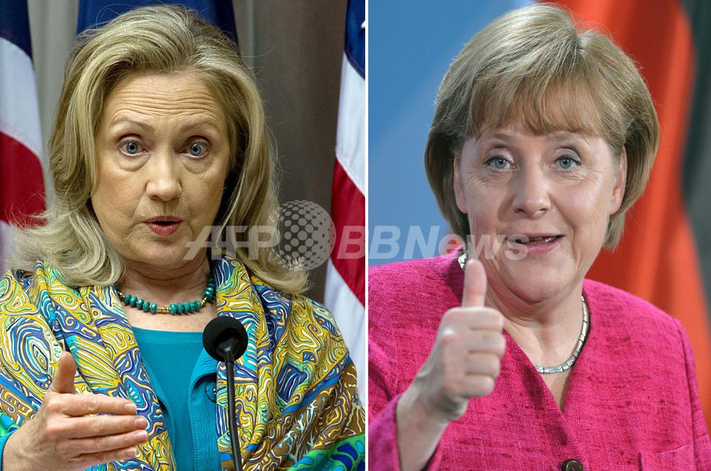 「世界一影響力ある女性」はメルケル独首相、2位にクリントン米国務長官