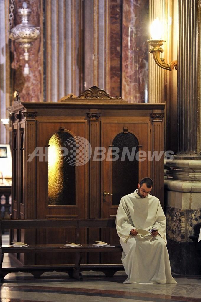 カトリック司祭が信者に婚前交渉を「告白」、イタリア
