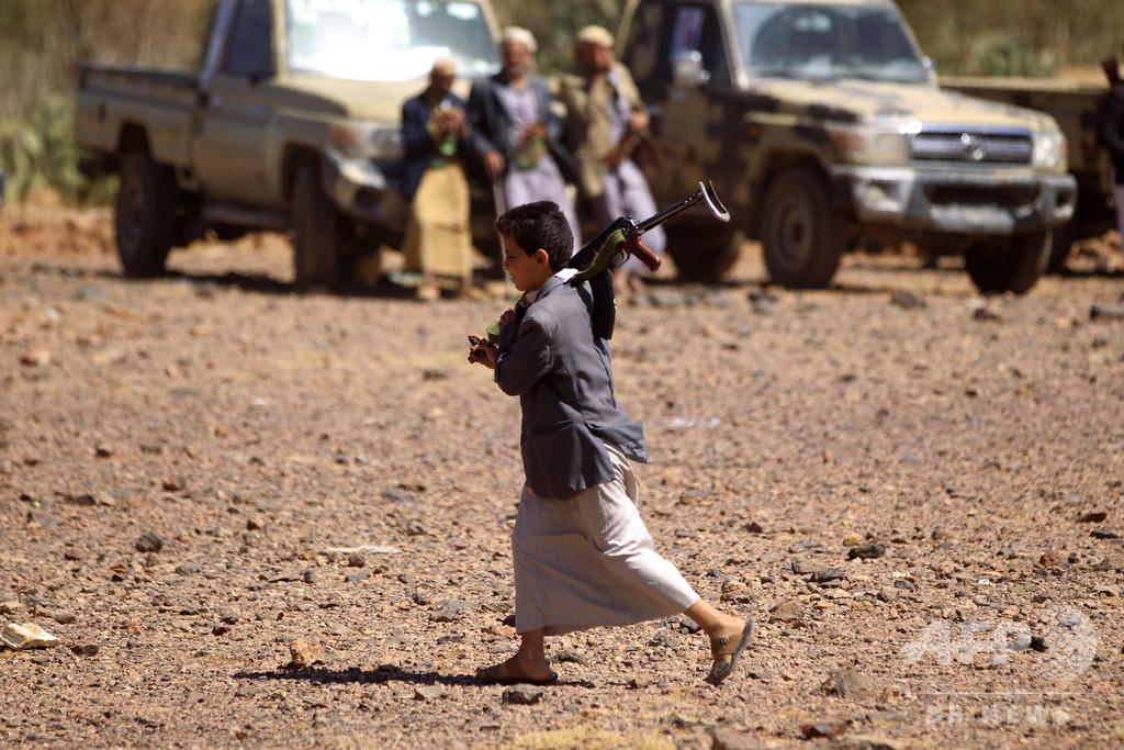 イエメン内戦、両軍に子ども兵士 人権団体報告
