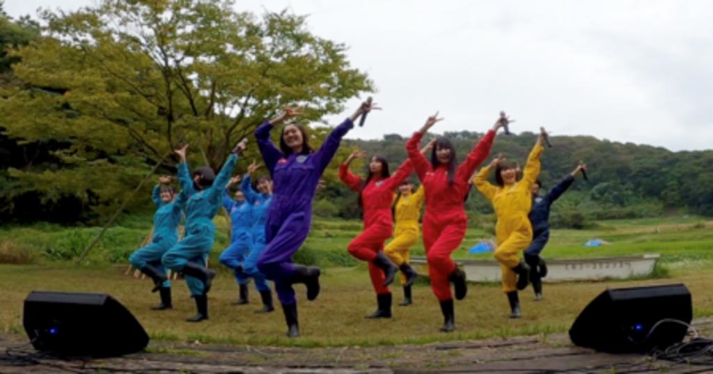アイドルが田んぼでライブ!?全農の食の応援団「虹のコンキスタドール」が農と食の魅力を発信!