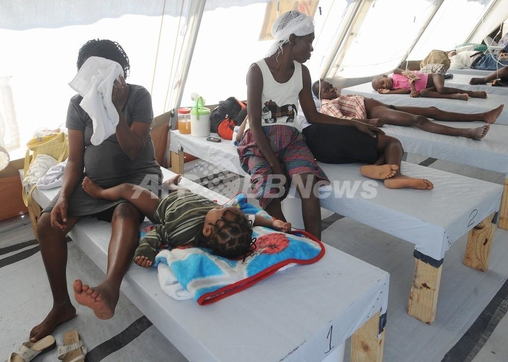 ハイチのコレラ拡大、国連のネパール部隊が原因 米報告書