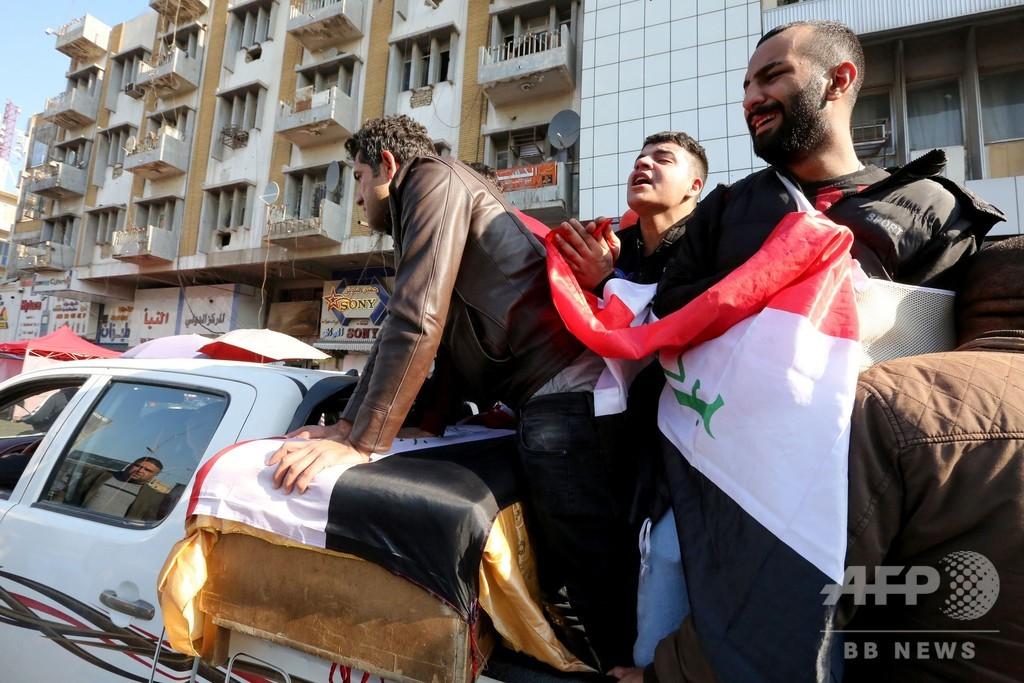 イラク、首相の辞意表明後も反政府デモ続く