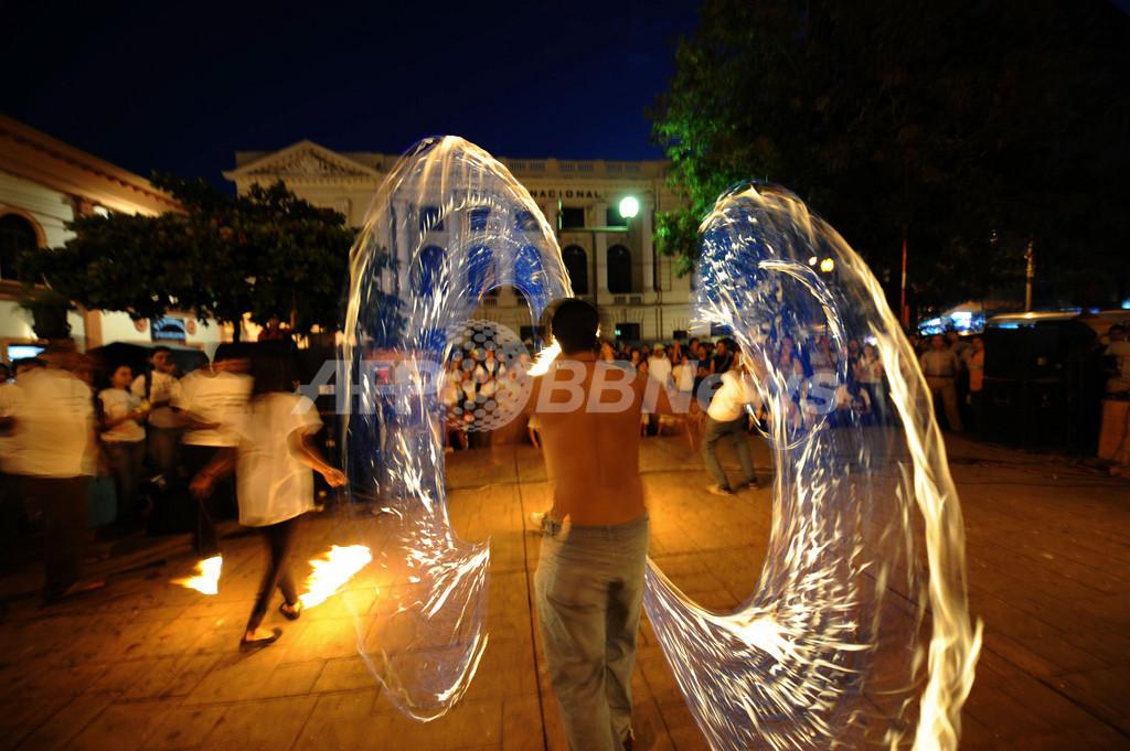 エルサルバドル伝統の仮面劇