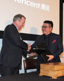 テンセントと英・国際貿易省、デジタル文化産業推進で提携