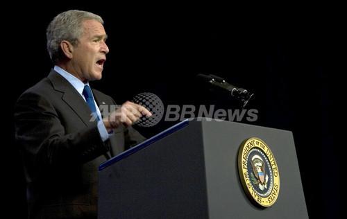 ブッシュ米大統領、真珠湾攻撃と同時多発テロを同一視する発言