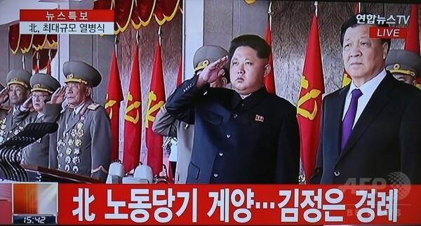 北朝鮮、朝鮮労働党70周年パレード 金第1書記が演説