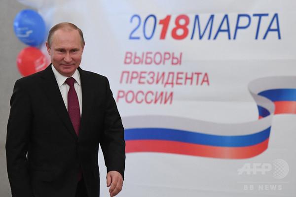 日本は専制国家に戻るロシアを追い詰めてはいけない