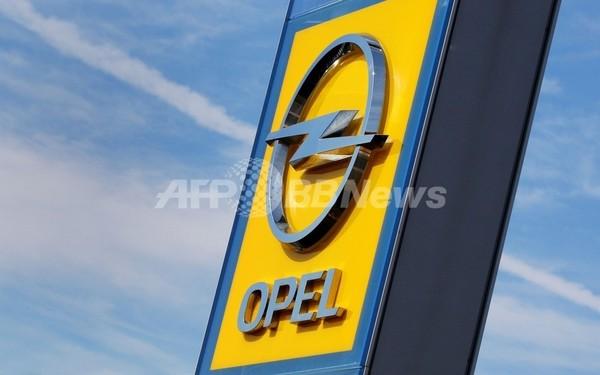 GM、オペル従業員1万人を削減の方針