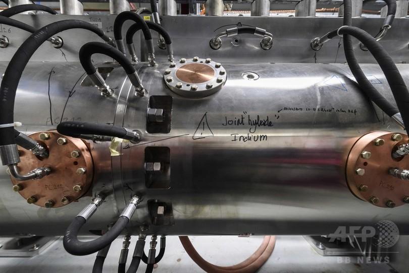 反物質「消滅」の謎、解明に一歩前進 CERNチーム