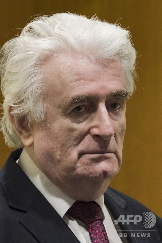元セルビア人指導者カラジッチ被告に終身刑の確定判決 国際刑事法廷